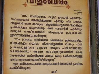 Vilambharam