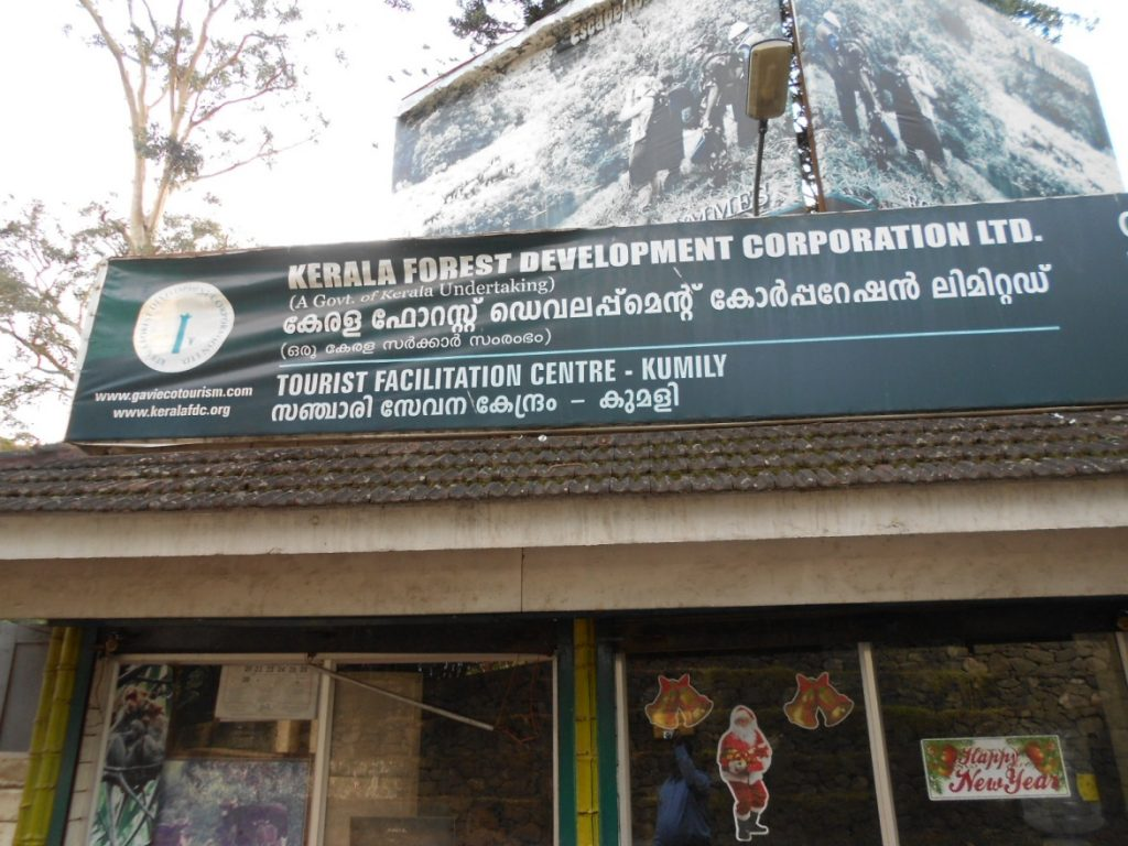 Kerala forest development Corporation