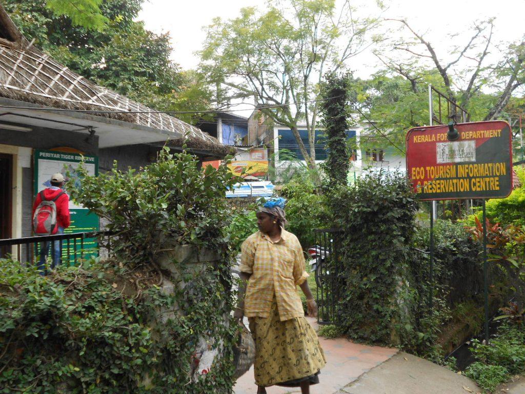 Eco-tourism Information Center