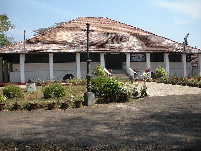 Pazhassi Raja Museum and Art Gallery