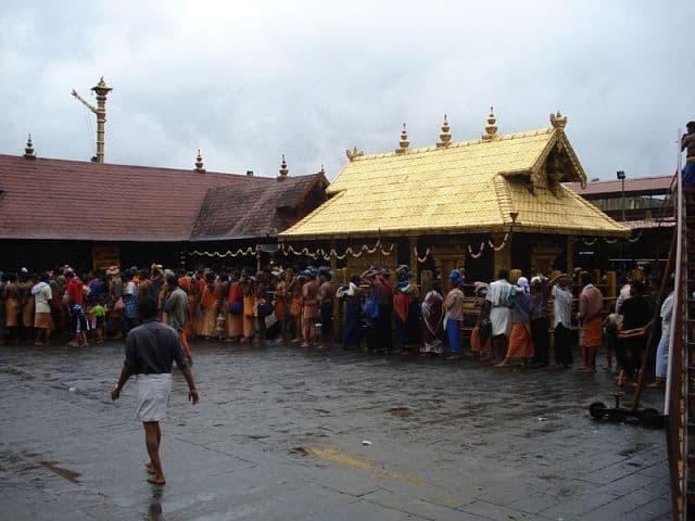Shabarimala