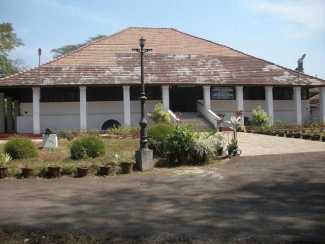 Pazhassi Raja Archeological Museum