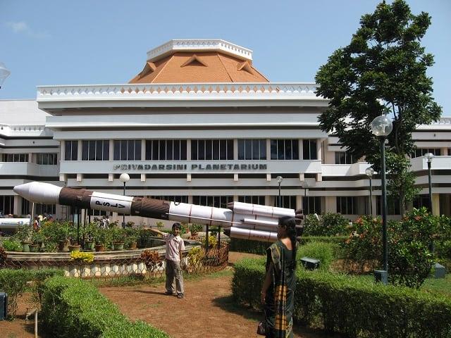 Priyadarshini Planetarium Trivandrum