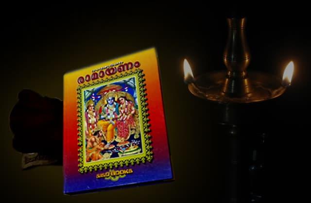 ramayana month