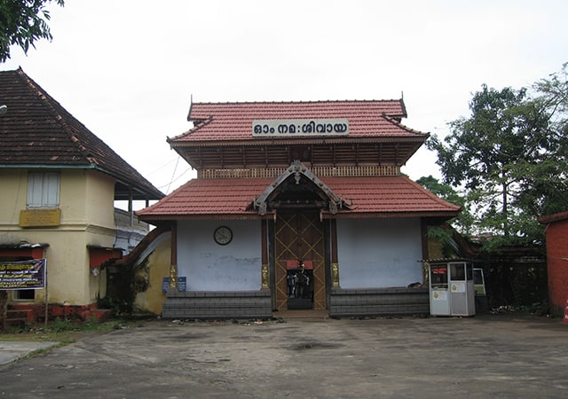 Ernakulathappan-temple