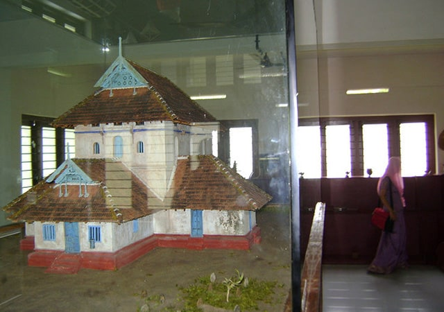 Islamic History Museum