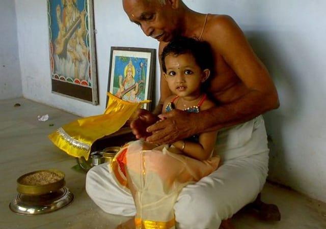 Vidhyarambam