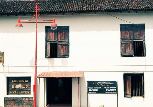 Arakkal-Kettu-Museum