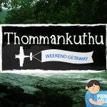 Thommankuthu