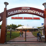 CHILDRENS-SCIENCE-PARK