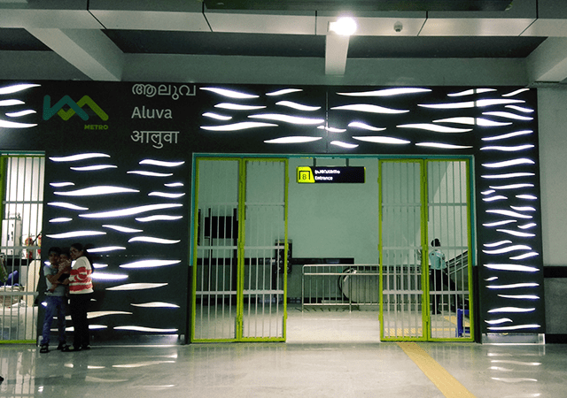 Metro Station Aluva