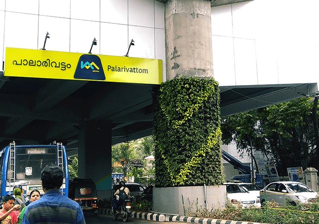 Vertical Garden on the Metro Pillars