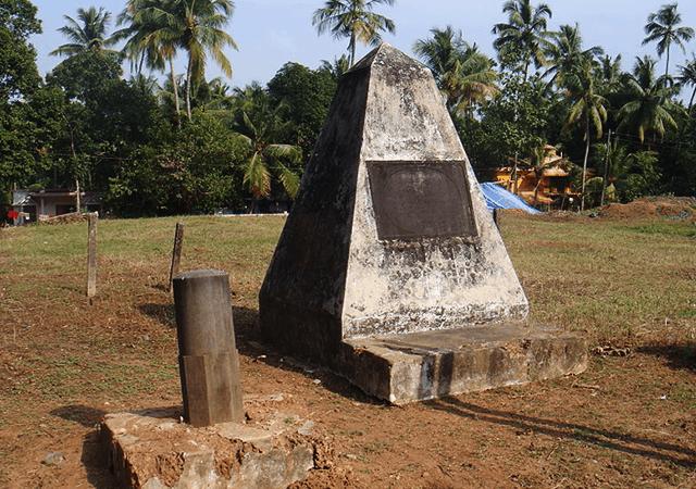 Cheraman Parambu