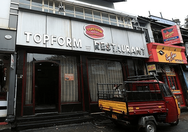 Topform Restaurant
