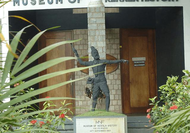 Kerala Museum Entrance