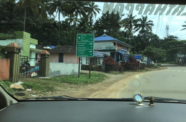 Kallar route