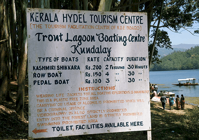 Boating Centre