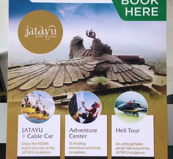My visit to Jatayu Earth Centre (Jadayu para) – The new baby of Kerala Tourism
