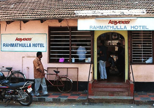 Rahmuthalla Hotel