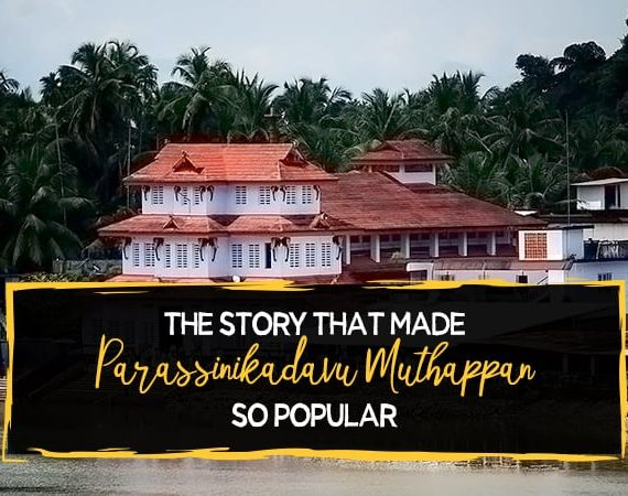 History – The Story That Made Parassinikkadavu Muthappan So Popular