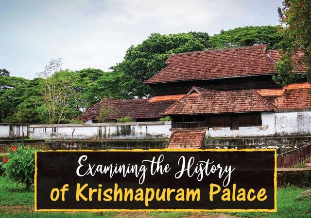 krishnapuram-palace_title