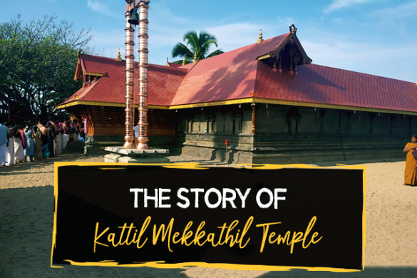 The Story of Kattil Mekkathil Temple